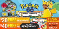 Pokemon Go Birthday Supplies