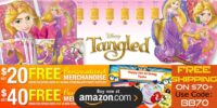 Tangled Birthday Supplies